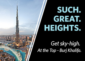 At The Top – Burj Khalifa チケット