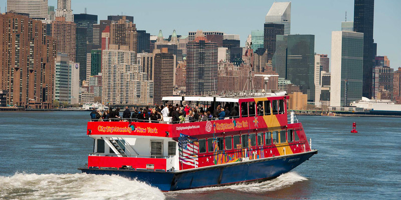 NY Waterway Tours 90 Minute Skyline Cruise 1