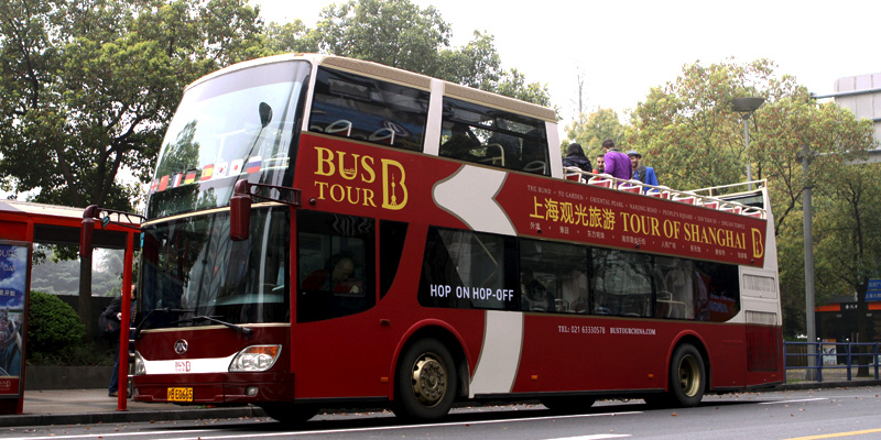 Tour dell'autobus turistico di Shanghai Hop-On Hop-Off 观光 巴士