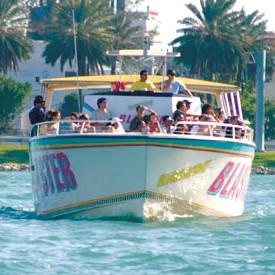 Island Queen Cruises - Bayside Blaster