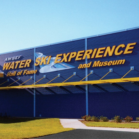 Water Ski Hall of Fame & Museum