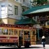 Sfo_Att_Gray_Line_Trolley_Tour
